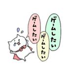 ゲーム好きなネコさん2(個別スタンプ:38)
