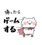 ゲーム好きなネコさん2(個別スタンプ:39)