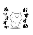 ゲーム好きなネコさん2(個別スタンプ:40)