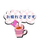 大人かわいいカラフル敬語スタンプ(個別スタンプ:03)