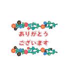 大人かわいいカラフル敬語スタンプ(個別スタンプ:09)