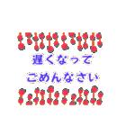 大人かわいいカラフル敬語スタンプ(個別スタンプ:25)