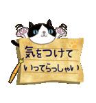 ~敬語で伝える~手紙ねこ【2】(個別スタンプ:02)