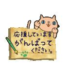 ~敬語で伝える~手紙ねこ【2】(個別スタンプ:04)