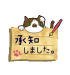~敬語で伝える~手紙ねこ【2】(個別スタンプ:06)