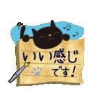 ~敬語で伝える~手紙ねこ【2】(個別スタンプ:07)