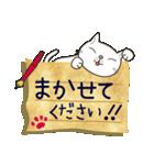 ~敬語で伝える~手紙ねこ【2】(個別スタンプ:08)