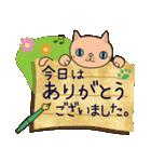 ~敬語で伝える~手紙ねこ【2】(個別スタンプ:11)