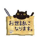 ~敬語で伝える~手紙ねこ【2】(個別スタンプ:14)