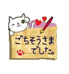 ~敬語で伝える~手紙ねこ【2】(個別スタンプ:15)