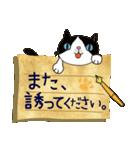 ~敬語で伝える~手紙ねこ【2】(個別スタンプ:16)