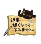 ~敬語で伝える~手紙ねこ【2】(個別スタンプ:21)