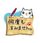 ~敬語で伝える~手紙ねこ【2】(個別スタンプ:22)