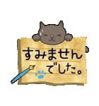 ~敬語で伝える~手紙ねこ【2】(個別スタンプ:24)