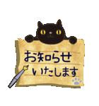 ~敬語で伝える~手紙ねこ【2】(個別スタンプ:28)