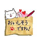 ~敬語で伝える~手紙ねこ【2】(個別スタンプ:29)