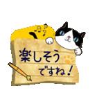 ~敬語で伝える~手紙ねこ【2】(個別スタンプ:30)