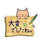 ~敬語で伝える~手紙ねこ【2】(個別スタンプ:32)