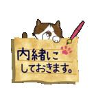 ~敬語で伝える~手紙ねこ【2】(個別スタンプ:34)