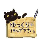 ~敬語で伝える~手紙ねこ【2】(個別スタンプ:35)