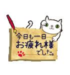~敬語で伝える~手紙ねこ【2】(個別スタンプ:36)