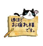 ~敬語で伝える~手紙ねこ【2】(個別スタンプ:37)