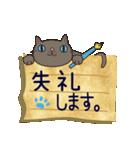 ~敬語で伝える~手紙ねこ【2】(個別スタンプ:38)