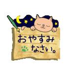 ~敬語で伝える~手紙ねこ【2】(個別スタンプ:39)