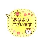 吹き出し 敬語 お豆アニマルズ☆(個別スタンプ:01)