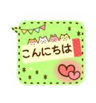 吹き出し 敬語 お豆アニマルズ☆(個別スタンプ:02)