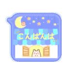 吹き出し 敬語 お豆アニマルズ☆(個別スタンプ:03)