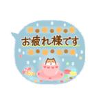 吹き出し 敬語 お豆アニマルズ☆(個別スタンプ:04)