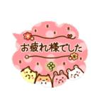 吹き出し 敬語 お豆アニマルズ☆(個別スタンプ:05)