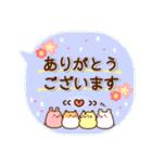 吹き出し 敬語 お豆アニマルズ☆(個別スタンプ:06)