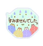 吹き出し 敬語 お豆アニマルズ☆(個別スタンプ:07)