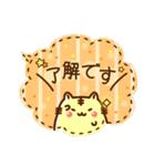 吹き出し 敬語 お豆アニマルズ☆(個別スタンプ:08)