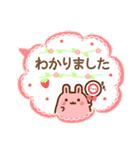 吹き出し 敬語 お豆アニマルズ☆(個別スタンプ:09)