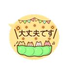 吹き出し 敬語 お豆アニマルズ☆(個別スタンプ:10)