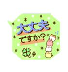 吹き出し 敬語 お豆アニマルズ☆(個別スタンプ:11)