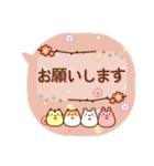 吹き出し 敬語 お豆アニマルズ☆(個別スタンプ:12)