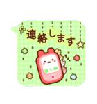 吹き出し 敬語 お豆アニマルズ☆(個別スタンプ:14)