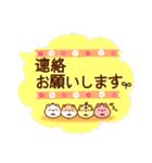 吹き出し 敬語 お豆アニマルズ☆(個別スタンプ:15)