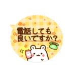吹き出し 敬語 お豆アニマルズ☆(個別スタンプ:16)