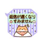吹き出し 敬語 お豆アニマルズ☆(個別スタンプ:17)