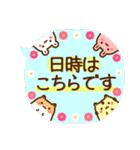 吹き出し 敬語 お豆アニマルズ☆(個別スタンプ:19)