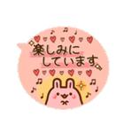 吹き出し 敬語 お豆アニマルズ☆(個別スタンプ:20)