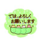 吹き出し 敬語 お豆アニマルズ☆(個別スタンプ:21)
