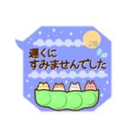 吹き出し 敬語 お豆アニマルズ☆(個別スタンプ:22)