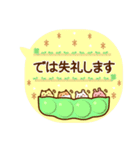 吹き出し 敬語 お豆アニマルズ☆(個別スタンプ:23)