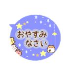 吹き出し 敬語 お豆アニマルズ☆(個別スタンプ:24)